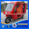 Economic Cheapest dinghao tricycle with basket