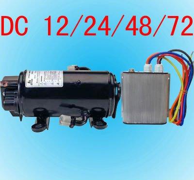 Dc sem escova motor compressor de ar condicionado para portátil carro ar condicionado táxi a / c