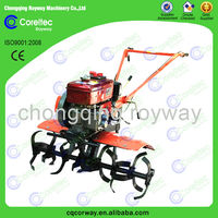 Gear driven agricultural gasoline cultivator the green machine