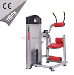 Gym equipment - Seated abdominal- fitness equipment