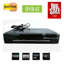 2015 mini dvb-s2 TV decoder