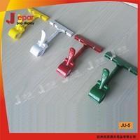 Retail pop cheap colorful plastic pop rotating clip