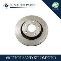 USED FOR AUDI A8 Auto Parts Brake Systems for oem 4D0615601B Brake Disc