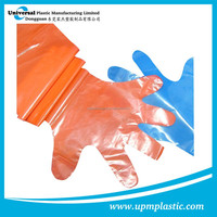 Eco-friendly Disposable plastic LDPE shoulder length long sleeves Veterinary gloves