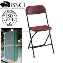 SGS/BSCI modern cheap plastic folding chair KP-C1028