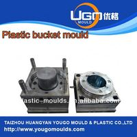 Experienced plastic mould factory 10 litre bucket injection mould Huangyan China