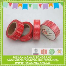 Colorido decorative tape