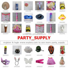 SHOWER STUFF : One Stop Sourcing from China : Yiwu Market for PartySupplies