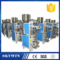 Hot sale Skywin Automatic small powder packing machine