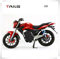 2015 2000-3000W electric motorcycle chopper racing motorcycle for sales GS