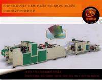 E310 stationery L folder plastic bag making machine