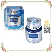 Oceania sea liquid aroma car air purifier fragrance