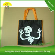Fashion Cheap Reusable Shopping Bag Folding Nonwoven Bag(SJ-S-048)