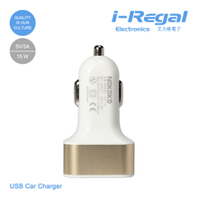 Wholesale mini portable wireless custom 3 port usb quick chargr car charger mp3 player CE ROSH