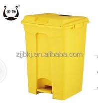 Jinbao 50L novelty trash can