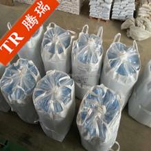Tech grade copper sulfate pentahydrate 98% for copper cathode plant
