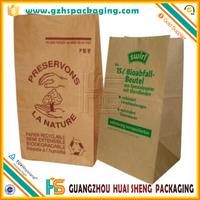 High quality food kraft packaging greaseproof paper bag
