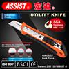 Hot selling high quality hand tools Heavy-Duty Utility Knife folding utility knife