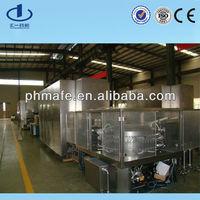 CLQ vertical ultrasonic vial bottle washing machine