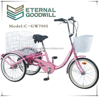 NY-GW7005-6SP electric pedal tricycle/eec trike 24 inch three wheel adult pedal tricycle in bicycles for shopping