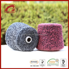 Top Line high grade melange style acrylic wool blended bulk yarn