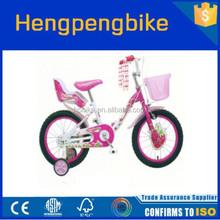 good quality triathlon bike supplier child bike in north China