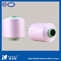China supplier4075/3075/2075 36F polyester Spandex covered yarn for silk stockings peach pink