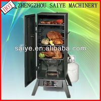 household Meat Smoker for sale 0086-18638277628