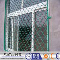Beautiful Window Grid Fence /guard fence