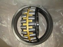 Good quality Low Price 22216 Spherical roller bearing