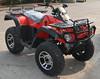 /product-gs/150cc-atv-ce-certification-reverse-gear-fuel-tank-atv-60281798018.html