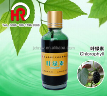 Free Shopping Good Night chlorophyll molecule Blended Natural