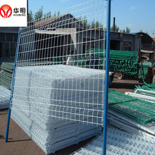 China hot product 3D fence for boundry wall