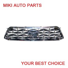 Grille toyota parts 2009 highlander toyota auto grille chrome