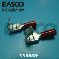 EASCO Piggyback Disconnect Electrical Wire Terminals