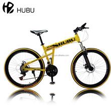 2015 new sports bike ,folding mountain bike 24speed