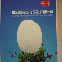 Good performance polymer flocculant anionic polyacrylamide PAM easy to use