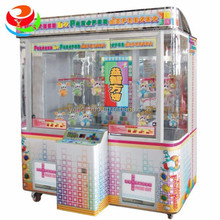 luxury amusement toy Bricks machine for game center
