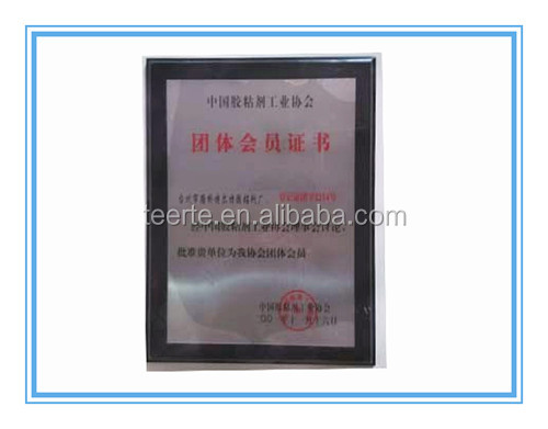 new design ARADINE adhesive with good quality, bond within 3 seconds