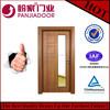 MDF PVC door PJ-15-57 with ISO.CE