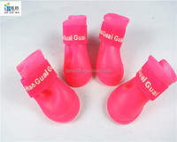 Pink color ,4pcs/set Cute Pet Shoe For Dogs and Cats, pet shoe socks for dogs cats