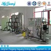 Full automatic control water distilled machine