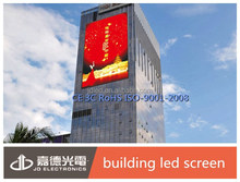 2015 sex product big size led display on the building new business