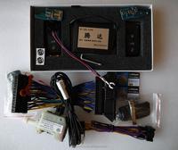 2-83 Goso locksmith tools - car equipment- car decoder-das auto set 2