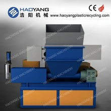 hot sell high efficient size reducer plastic densifier