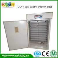 2014 CE approved efficient best selling DLF-T13 computer controlled incubator for parrot egg hatching machine for sale