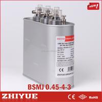 best quality dry type super 0.45Kv 4Kvar low voltage high power capacitor