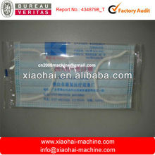 individual face mask packing machine