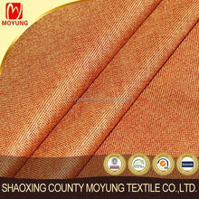 100%Polyester plain dye sofa fabric in high quality