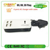 2015 latest Fashion intelligent hot in Best selling Rapid wall charger 4 port travel usb charger